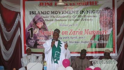 نخستین سمینار «کشتار شیعیان زاریا» در نیجریه برگزار شد