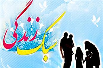 برپایی دوره تربیت مربی سبک زندگی در بقاع متبرکه خراسان شمالی