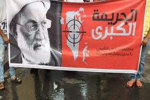 فعالان بحرینی محاکمه شیخ عیسی قاسم را جنایتی بزرگ دانستند