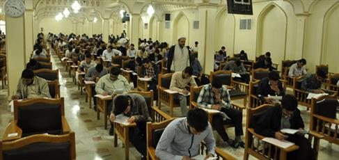 قبولی ۱۳۰۰ داوطلب در آزمون ورودی حوزه خراسان شمالی/جذب ۵۵۰ طلبه در مدارس