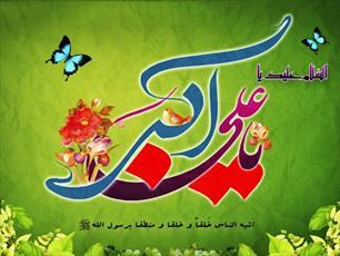 جشن ولادت حضرت علی اکبر(ع) در حرم رضوی برگزار می شود