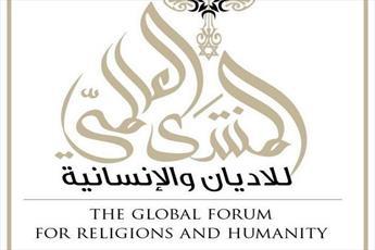 انجمن جهانی ادیان،  کمپین مبارزه با جرایم الکترونیک به راه انداخت