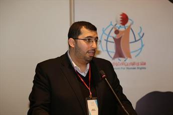 بحرین؛ بوستان حقوق بشر یا میدان شکنجه