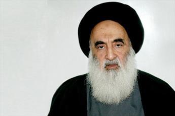 آیت الله العظمی سیستانی کسی را برای نخست وزیری تایید نکرده اند
