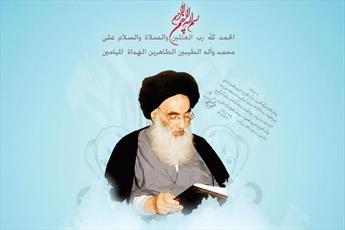 آیت الله العظمی سیستانی هیچ صفحه ای در شبکه های اجتماعی ندارند