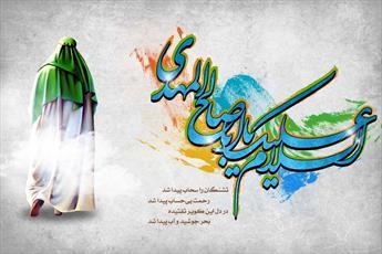 اجرای بیش از یک هزار برنامه مهدوی در سطح استان خوزستان