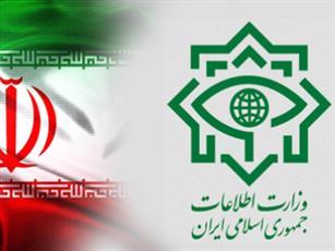الأمن الإيرانية تعلن اعتقال متزعم مجموعة إرهابية خطيرة
