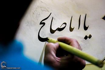 نکته ای مهم که امام زمان(عج) در نامه خود به شیخ مفید فرمودند