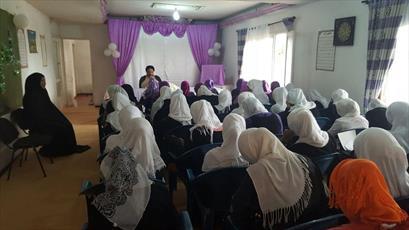 ارائه برنامه های فرهنگی-معرفتی به مناسبت نیمه شعبان در ماداگاسکار