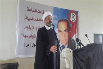 لبنان نیازمند وحدت ملی بر اساس مبانی امام موسی صدر است