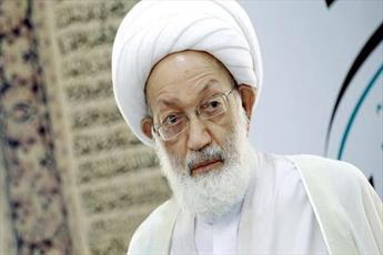 نگرانی مسئول آزادی دینی بحرین از وضعیت آیتالله عیسی قاسم
