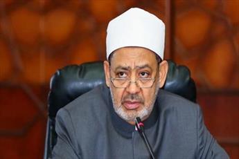 شیخ الازهر: کمربند انفجاری راه نشر اسلام نیست