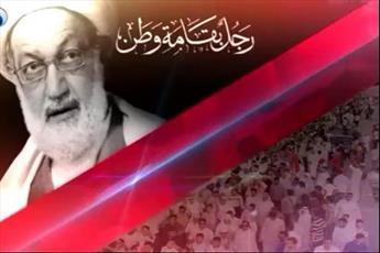 تصاویر/ مردم خشمگین بحرین در حمایت از شیخ عیسی قاسم به خیابان ها سرازیر شدند