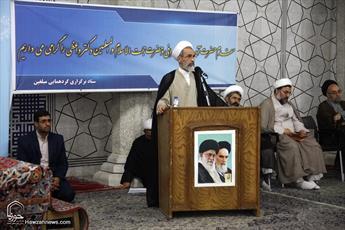 منتخبان به وعدههای خود عمل کنند / حوزه آماده مشارکت در مسیر تحقق آرمانهای انقلاب اسلامی است
