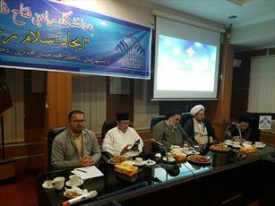 برگزاری نشست تخصصی «اسلام رحمة للعالمین» در اندونزی