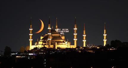 پخش مسابقات قرائت قرآن در تلویزیون، در ماه مبارک رمضان