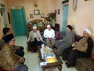 ایجاد کرسی اسلام شناسی توسط دانشگاه مذاهب اسلامی در بزرگترین دانشگاه شرق اندونزی