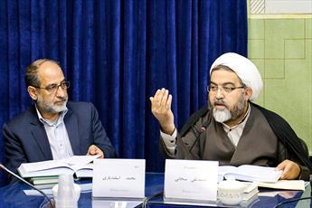 دانشنامه جهان اسلام از افتخارات جمهوری اسلامی است