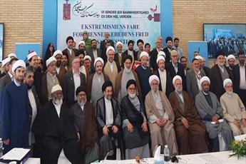 علمای مسلمان از فرصت ماه رمضان برای تقویت وحدت و محبت استفاده کنند