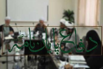 « خانواده مطلوب از دیدگاه قرآن و فمینیسم» بررسی شد