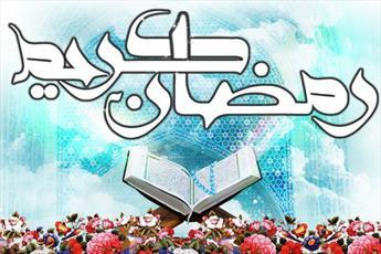 ماه رمضان بهترین فرصت خودسازی و تهذیب نفس است