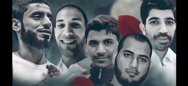 مستند شهدای انقلاب بحرین در قم رونمایی شد