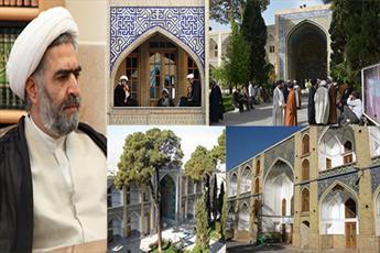 فرایند چابک سازی  ساختار حوزه علمیه اصفهان / ارتقا کیفیت آموزشی طلاب با تجمیع برخی از مدارس