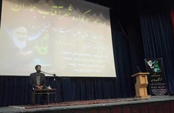 سوگواره شعر «آفتاب جماران» در کرمانشاه    برگزار شد