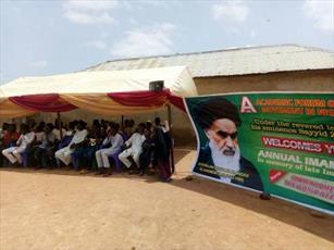 تمجید کشیش نیجریهای از شخصیت برجسته امام خمینی (ره)