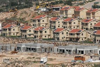 كيان الاحتلال يصادق على ضم 147 دونما من أراضي بيت لحم