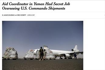 آمریکا از سازمان های بشردوست برای جاسوسی در یمن استفاده می کند