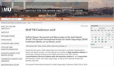 برگزاری کنفرانس بررسی نسخ خطی عربی-اسلامی در آلمان