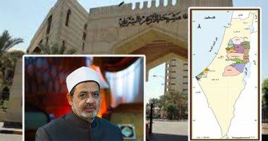 شیخ الازهر به شدت با طرح الحاق کرانه باختری مخالفت کرد