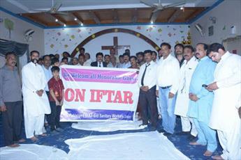 کلیسایی در پاکستان افطار میان ادیانی برای مسلمانان برگزار کرد