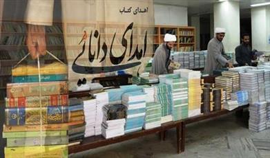 ۲۰ هزار جلد کتاب از سوی طلاب خراسان به کتابخانه مدارس علمیه اهدا شد