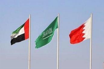 بیانیه ۴ سازمان حقوق بشر علیه عربستان و بحرین و امارات