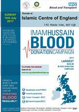 شیعیان انگلیس در برنامه اهدای خون به نام امام حسین(ع) شرکت میکنند