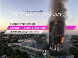 اقدام فوری خیریههای اسلامی برای کمک به حادثه آتش سوزی برج لندن