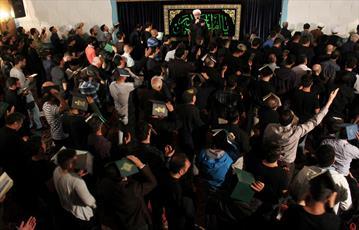 گزارش تصویری احیای شب قدر در مرکز اسلامی هامبورگ