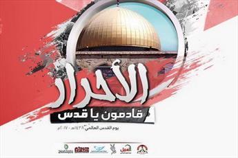 نیروهای انقلابی بحرین آماده برگزاری روز جهانی قدس می شوند