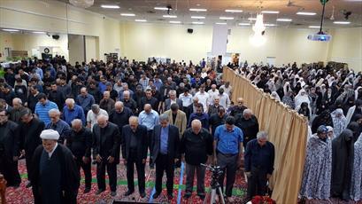 مرکز اسلامی واشنگتن تعطیل شد