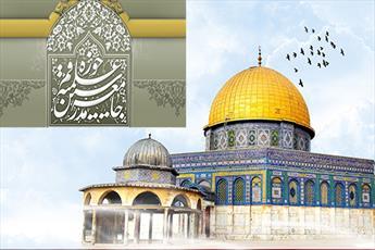 مسئله فلسطین آزمون بزرگی برای مدعیان حقوق بشر و مرتجعین است/ملت ایران  انزجار خود از صهیونیسم بینالملل را نشان خواهند داد