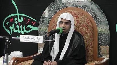 شيخ حسين الستری سخنران بحرینی بازداشت شد