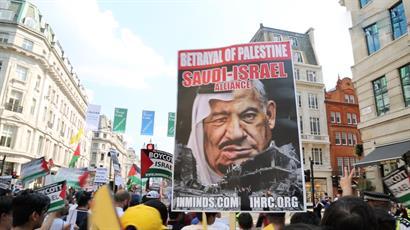 علی رغم ائتلاف عربستان و اسرائیل، قدس زنده است
