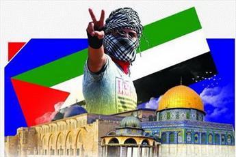 مسلمانان هلند راهپیمایی روز جهانی قدس را در مقابل پارلمان هلند برگزار می کنند