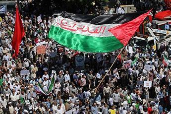 راهپیمایی روز  جهانی آزاد سازی قدس در قم آغاز شد