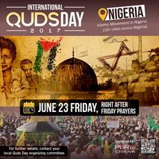 راهپیمایی روز قدس در ۱۰ شهر مختلف نیجریه برگزار میشود