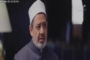 شیخ الازهر: اسلام،  خود را تحمیل نمی کند/ گفتگو با ملحدان با زبان عقل باشد