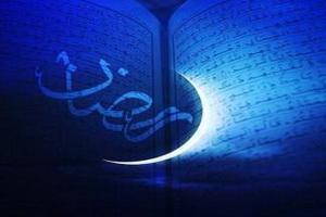 حدیث روز | نگاه امام حسن مجتبی (ع) به ماه مبارک رمضان