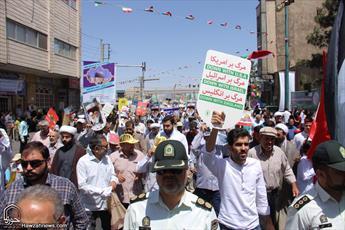 تقدیرشورای هماهنگی تبلیغات اسلامی از حضور مردم در راهپیمایی روز قدس